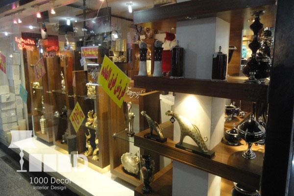 samples work shop 2 نمونه کار مغازه