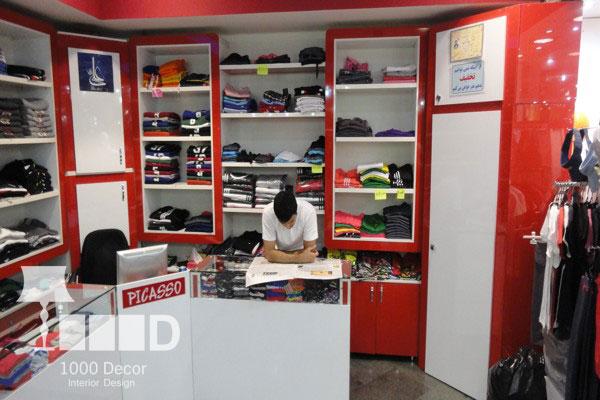 samples work shop 8 نمونه کار مغازه