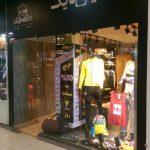 store4 150x150 فروشگاه اسپورت
