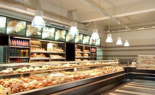 pastry shop3 495x303 صفحه اصلی