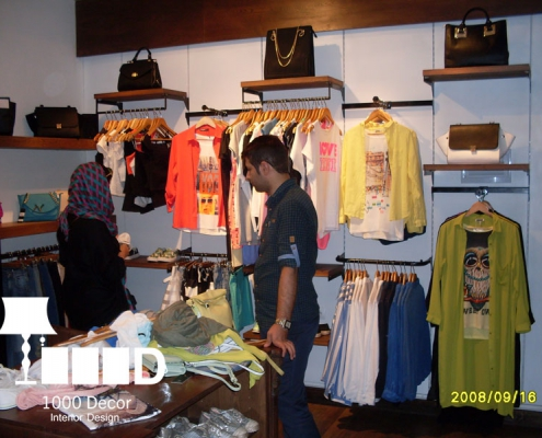 patyara boutique 6 495x400 بوتیک پاتیرا