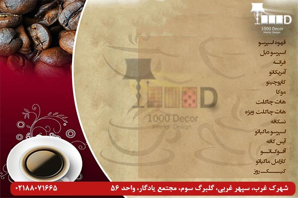 1000decor Cafe and Restaurant Decor Menu No 02 خلاقیت و نوآوری در دکور کافه و رستوران