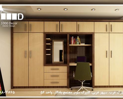 1000decor Wardrobe Moderator No 05 495x400 بازسازی و طراحی دکوراسیون