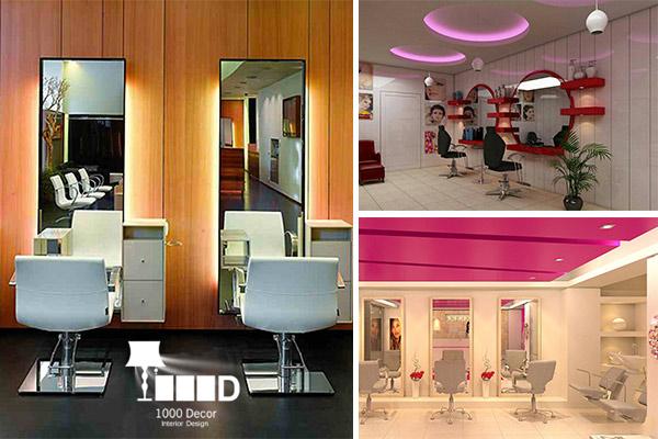 1000decor Womens decor No 01 دکور آرایشگاه زنانه با طرح های جدید و شیک ( 1000 دکور )