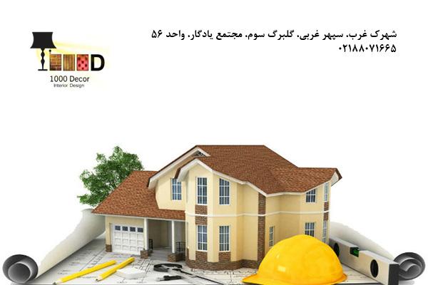 1000decor architectural office No 04 خدمات دفتر معماری 1000 دکور (1000decor)