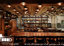 1000decor   Cafe and Restaurant Decor   No 05 260x185 مطالب دکوراسیون