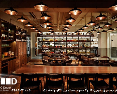 1000decor   Cafe and Restaurant Decor   No 05 495x400 صفحه اصلی